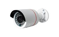 Cámaras CCTV HD